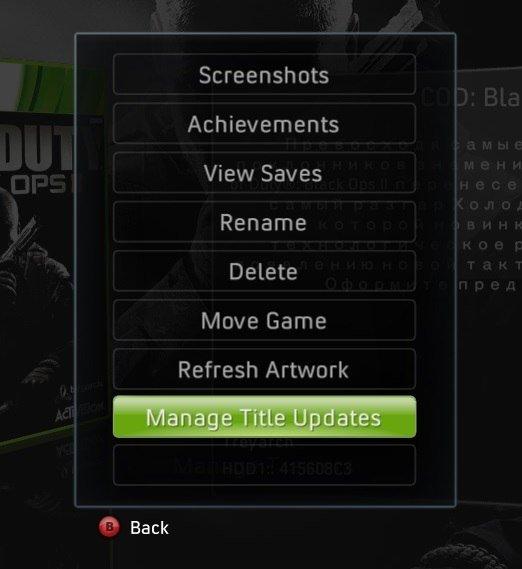 Как установить tu на xbox 360 freeboot